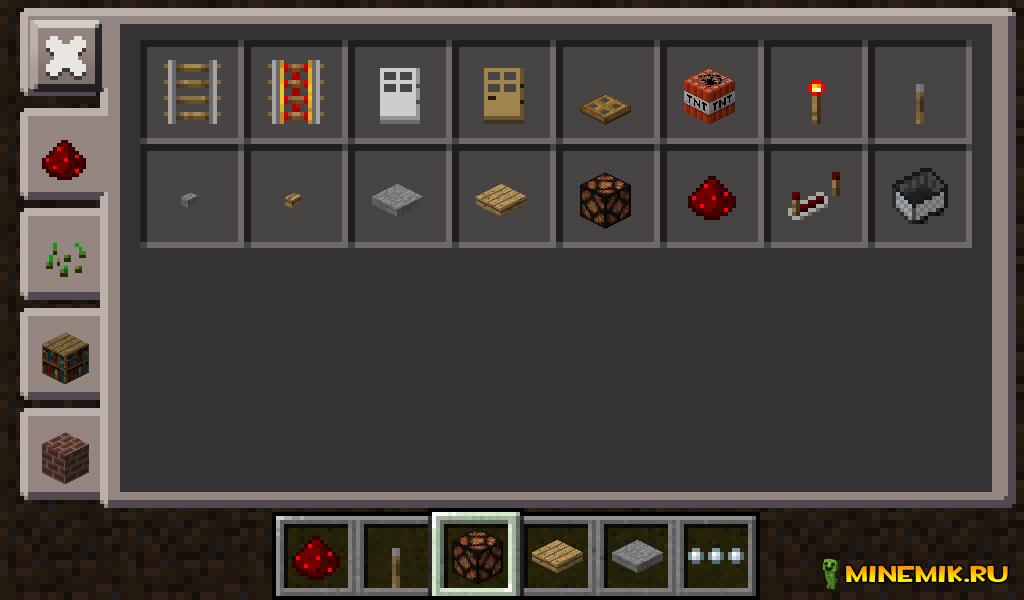 Аддон PocketPower для Minecraft PE - мод на редстоун