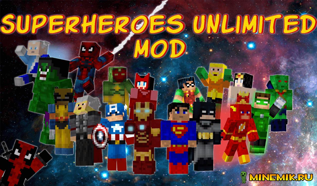 скачать мод на майнкрафт на броню супергероев
