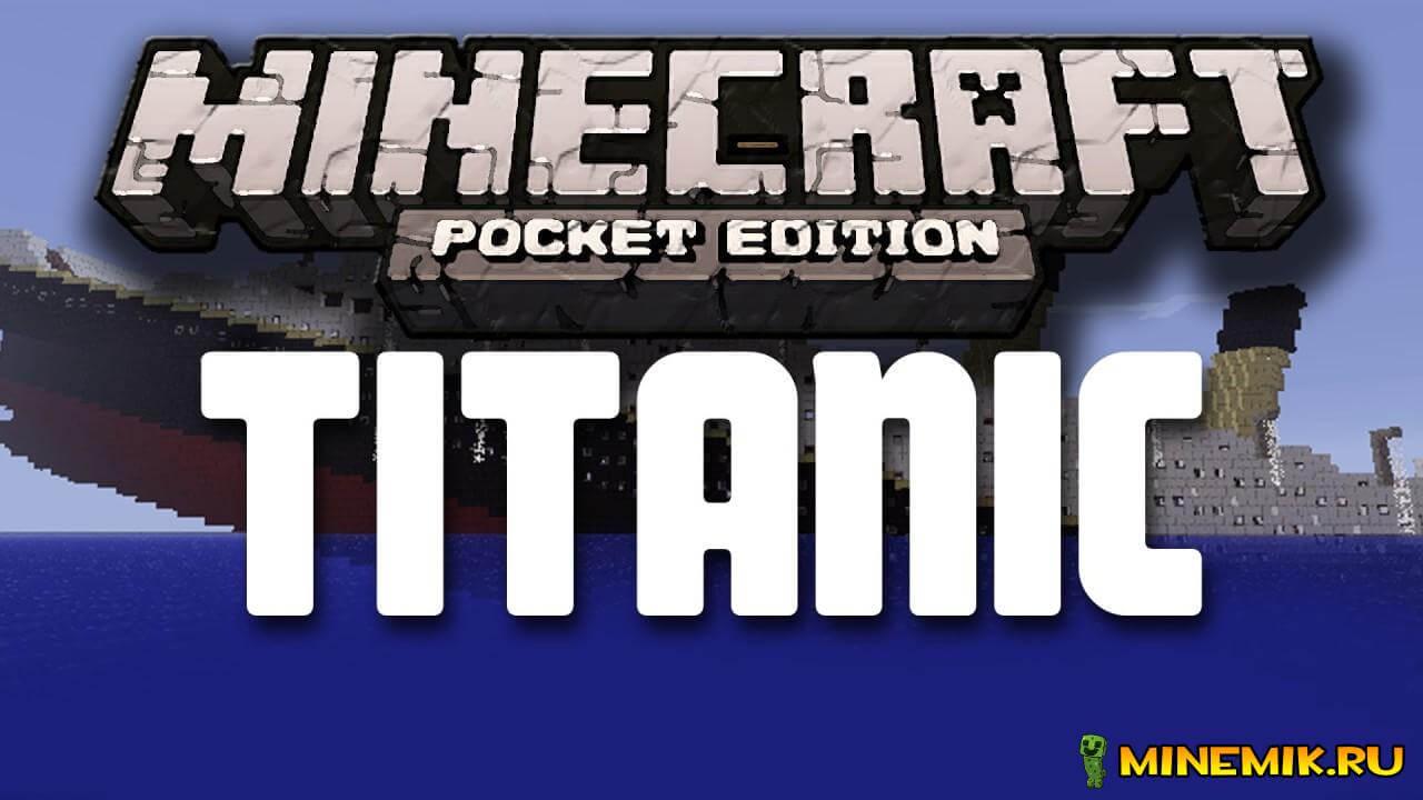 Карта minecraft wiki minecraft - 7c7