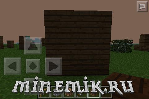 Скрипты для Minecraft PE