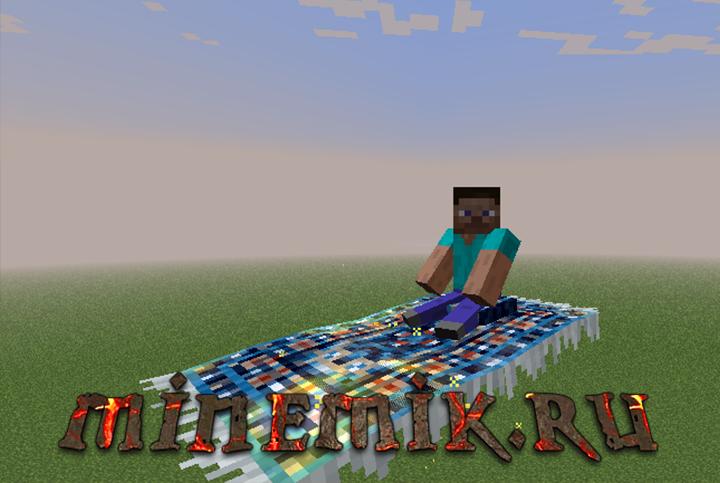 Плагин на ковер - самолет для сервера Minecraft PE