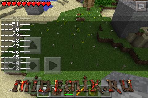 Скрипт на мины для Minecraft PE