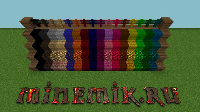 Моды для Minecraft PE