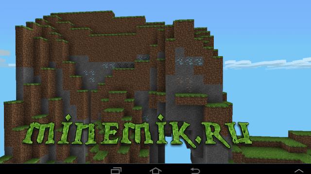 "Карта ""Больше руды"" для Minecraft PE"
