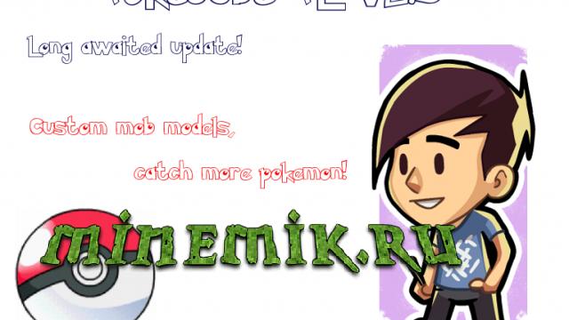 Мод на Покемонов для Minecraft PE