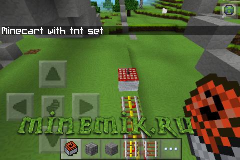 Скрипт на вагонетку с ТНТ для Minecraft PE