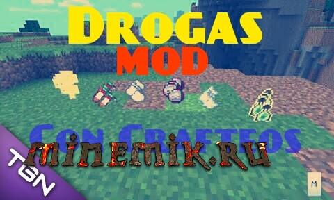 Наркотики для Minecraft PE