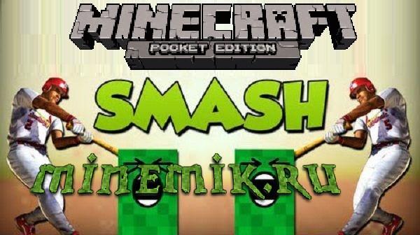 Скрипт на бейсбольные биты для Minecraft PE