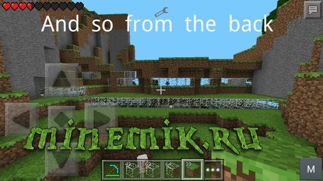 Скрипт на секретный блок для Minecraft PE