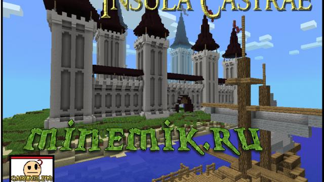 Карта с большим замком для Minecraft PE
