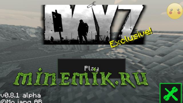 "Текстуры ""DayZ"" для Minecraft PE"