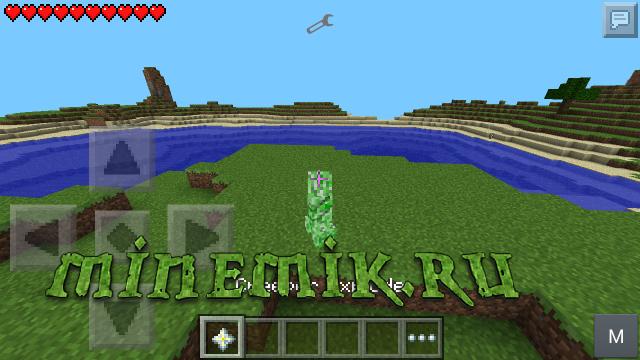 Скрипт на превращение в крипера для Minecraft PE