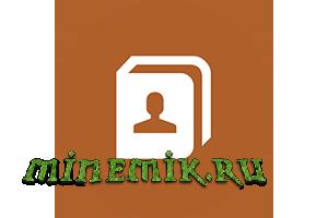 Плагин на персонал для сервера | Плагины для PocketMine