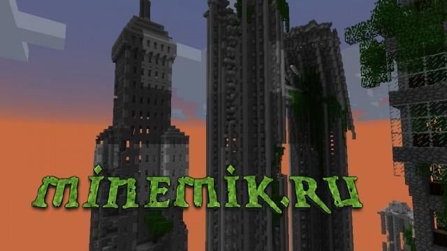 Скачать Карту Заброшенный Город для Minecraft