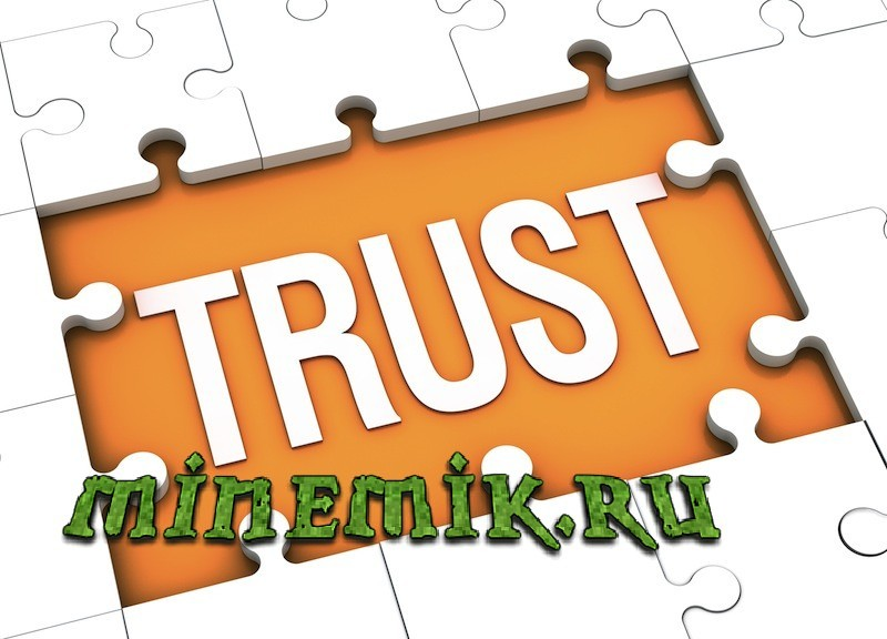 Плагин на доверенных пользователей | Плагины для PocketMine