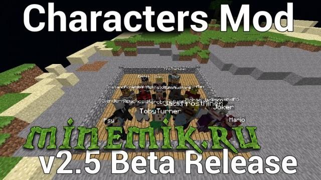 Мод на новых мобов для Minecraft PE