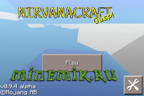 Текстуры Nirvana для Minecraft PE