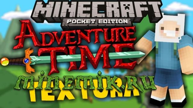 Текстуры Adventure Time для Minecraft PE
