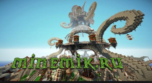 Эпичное сооружение для Minecraft PE