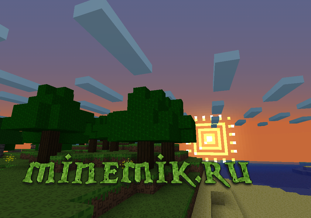 Узорчатые текстуры для Minecraft PE.