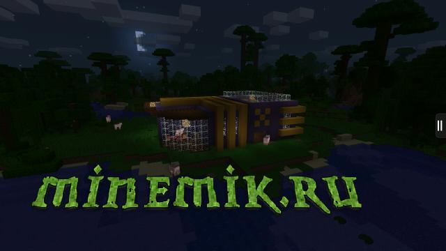Дом в стиле модерн для Minecraft PE.