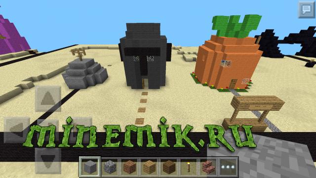 Бикини Боттом для Minecraft PE.