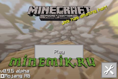 Фантастические текстуры для Minecraft PE
