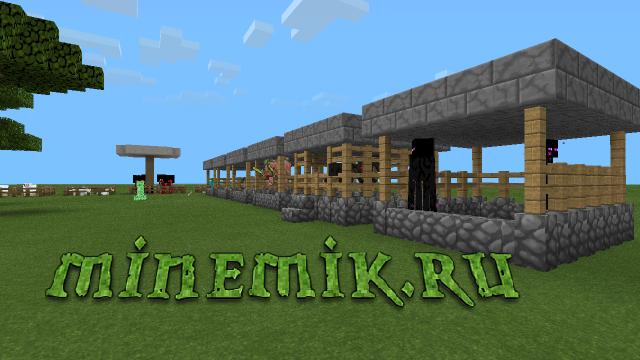 Легкие текстуры для Minecraft PE