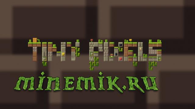 Маленькие текстуры для Minecraft PE