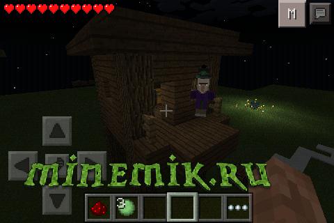 Мод на ведьму для Minecraft PE