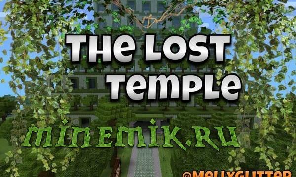 """Карта """"Затерянный храм"""" для Minecraft PE"""