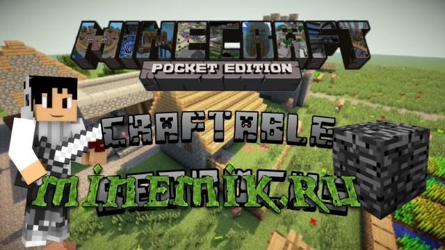 Мод на крафт бедрока для Minecraft PE