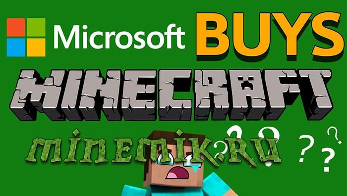Прощай Стив! Microsoft покупает Minecraft вместе с Mojang!