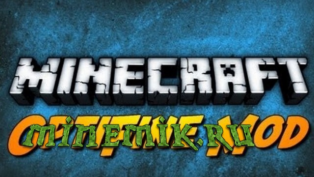 Optifine для Minecraft PE