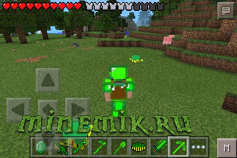 Tortuga mod - Мод на черпах и оружие для Minecraft PE