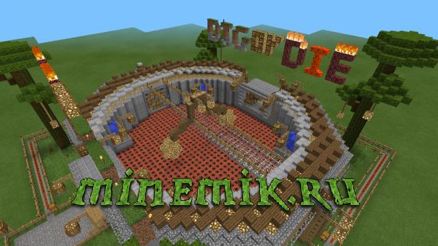 PvP арена с TNT для Minecraft PE