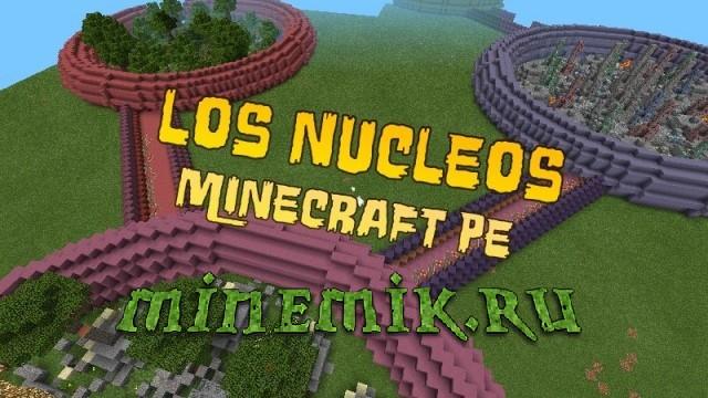 4 большие PvP арены для Minecraft PE