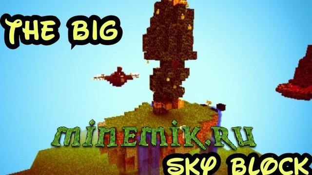 Крутой SkyBlock для MCPE