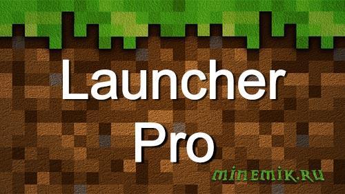BlockLauncher PRO для Minecraft PE 0.10.3