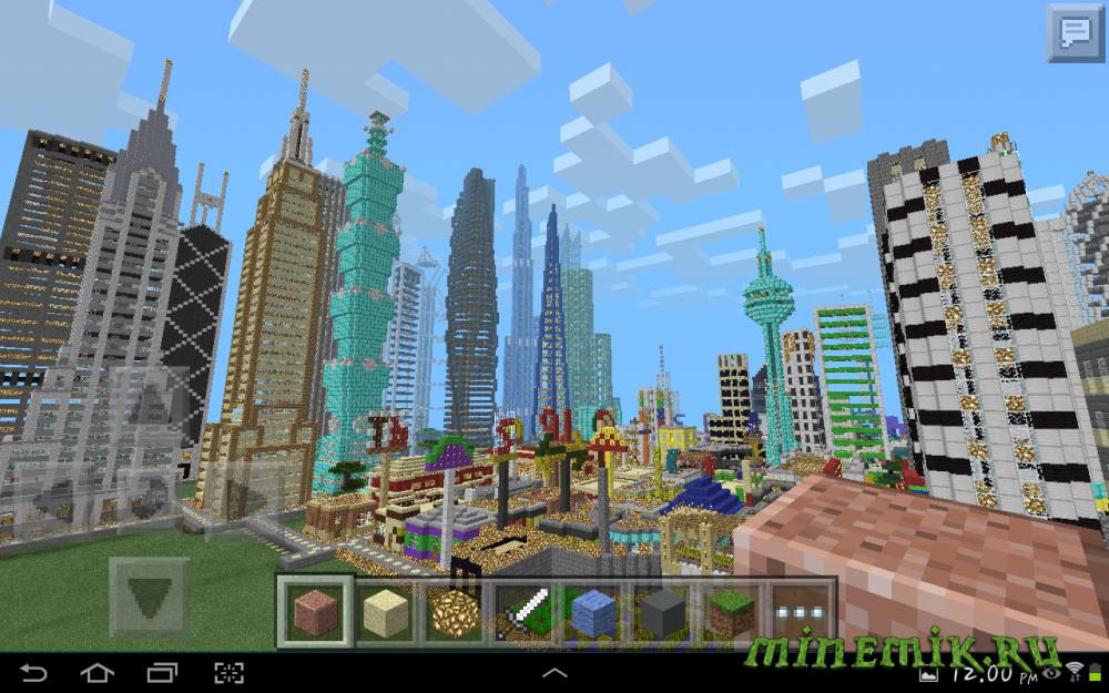 Очень большой город для MCPE