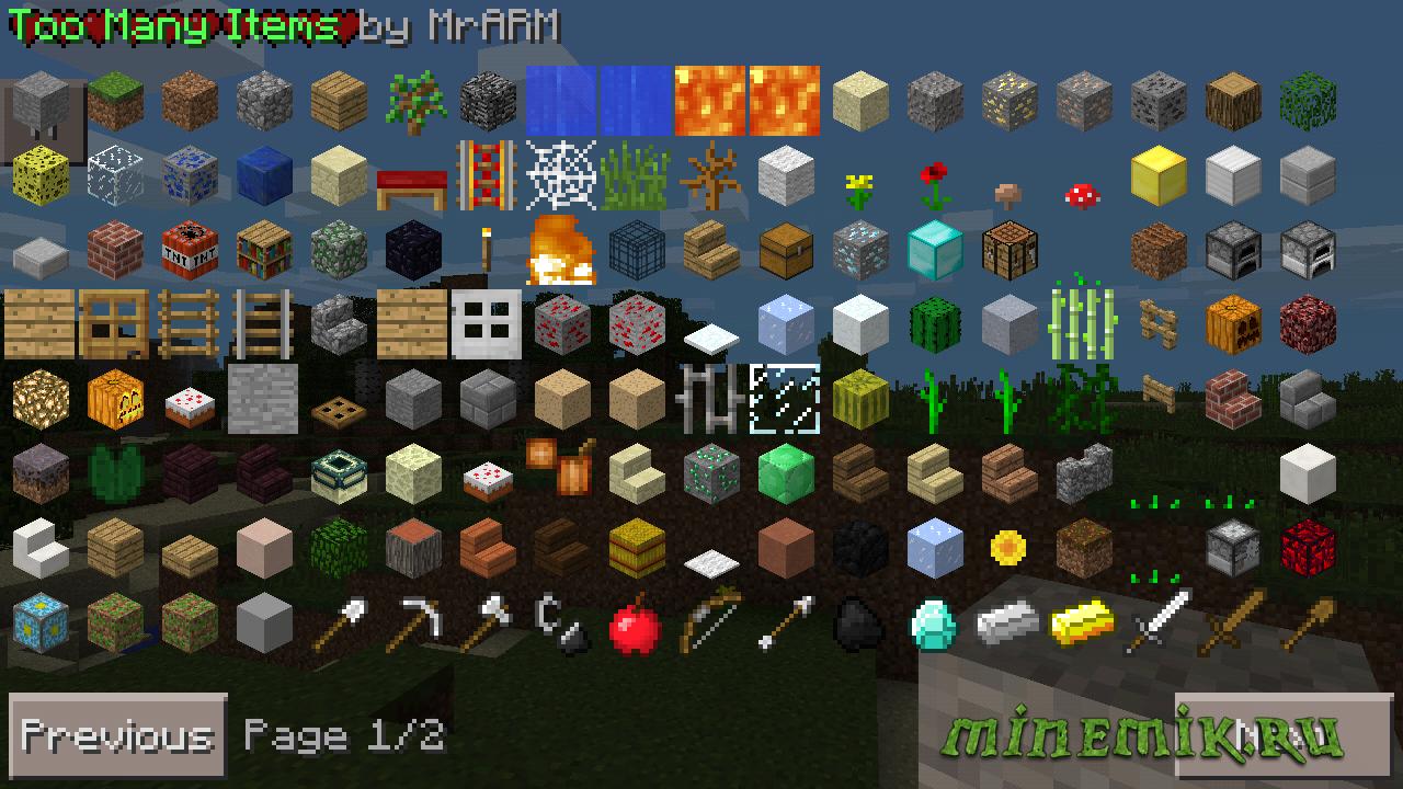TooManyItems для Minecraft PE 0.10-0.10.4