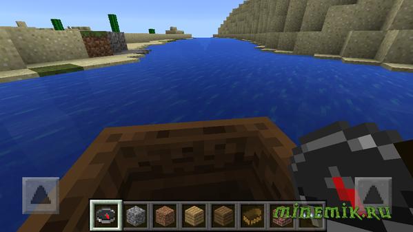 Новый интерфейс лодок в Minecraft PE 0.11