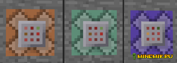 В Minecraft PC командный блок будет иметь разные цвета