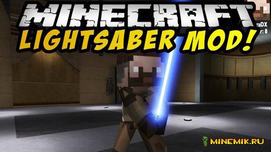 LightSaber Mod-мод на световые мечи для MCPE