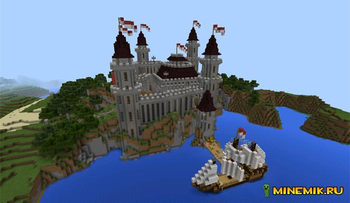 Замок:вид сверху