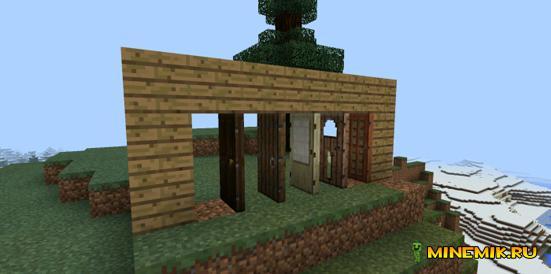 Doors Mod