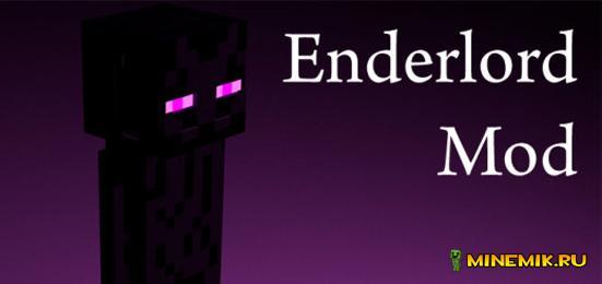 Enderlord Mod-мод на нового босса для MCPE