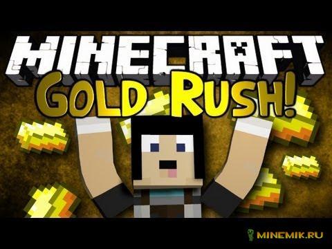 Карта Gold Rush для майнкрафт