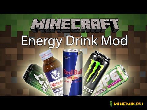 EnergyDrinks Mod-мод на энергетические напитки для MCPE
