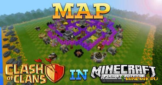 Карта Clash of Сlans для MCPE